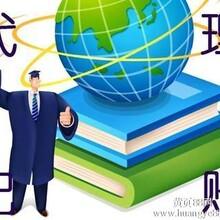 经开时代广场注册公司代帐年检换照变更税务咨询服务