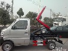 贵州环卫局专用收集转运3方垃圾专用车