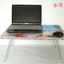 供应床上书桌,多功能床上书桌604030cm