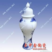 一斤装陶瓷酒瓶景德镇陶瓷酒瓶图片
