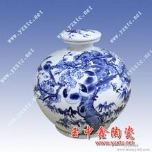 景德镇陶瓷酒瓶厂景德镇陶瓷酒瓶图片