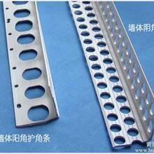 品质最好的PVC阴角线阳角线厂家