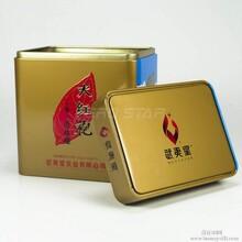 大红袍铁盒乌龙茶铁盒武夷岩茶铁盒