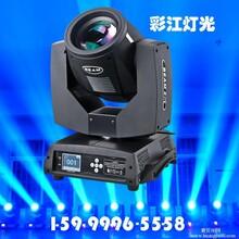 最新款230W光束灯16棱镜