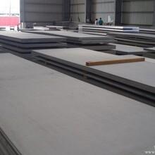 外贸不锈钢板现在具有口碑的不锈钢钢板价格行情