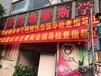 重庆市建委发布重庆市2015年二级建造师报名时间