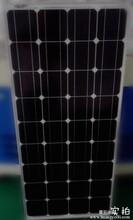四川太阳能电池板厂家80w单晶太阳能电池