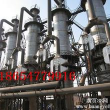 石灰窑煤气预热器直销石灰窑煤气预热器厂家