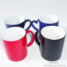 广州厂家批发情侣变色杯厂家批发情侣变色杯情侣变色杯变色杯