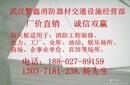 武汉警鑫消防器材交通设施经营部厂价直销各种防火板