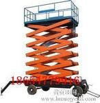 升降机,剪叉式升降机,升降机,剪叉式升降机,升降机厂家,升降机供应商图片