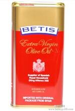 咸宁湖北省武汉市贝蒂斯哪儿有专业的贝蒂斯橄榄油批发市场