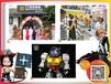 九江创业开店动漫周边商品加盟怎么样
