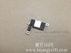 求购苹果6Plus马达及开机排线摩托罗拉xphone液晶总成