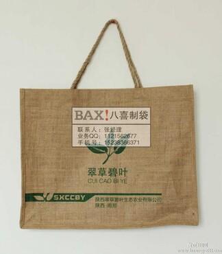 山东批量定做麻布大米包装袋环保创意十斤装大米袋手提袋定制 -山东图片