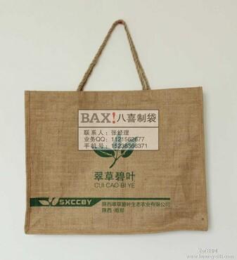 【山东批量定做麻布大米包装袋环保创意十斤装大米袋手提袋定制】_图片