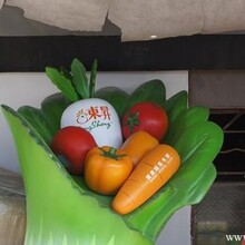 北京雕塑厂家玻璃钢水果蔬菜雕塑制作仿真水果雕塑