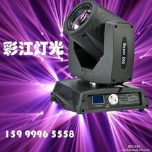 厂家直销200W光束灯230W光束灯16棱镜光束灯舞台灯光
