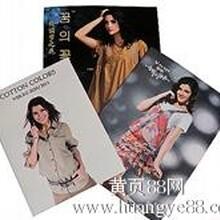 供应深圳画册印刷厂-安防画册印刷-酒店画册印刷