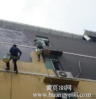 海淀区专业外墙维修外墙粉刷