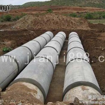 【预制纸包涵钢筋混凝土管圆管涵v纸包价格_预施工图括哪些涵管建筑安装图片