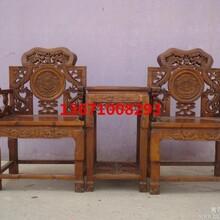 印度紫檀如意椅丨印度紫檀皇宫椅丨印度紫檀圈椅丨印度紫檀官帽椅图片