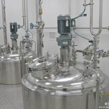 供应南平电加热搅拌罐,搅拌罐厂家