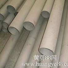 北京合金无缝钢管
