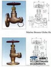 船用日标青铜5K10K消防阀,皮笼阀,软管接头阀JISF7334CB/T4033-2005CBM1109-82