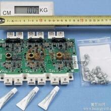 AB变频器配件AB700系列驱动板/保护电路板349896-A01/A02