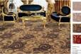 湖南欧叶地毯家装地毯价格实惠