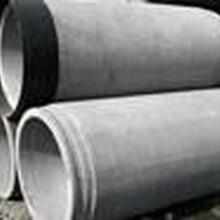 宁夏哪里有水泥管厂陕西钢筋混凝土排水管涵管价格低