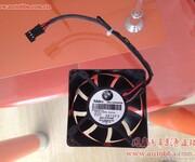 上海同鑫11-14款宝马5系520525加装哈曼卡顿L7顶级高保真音响系统图片