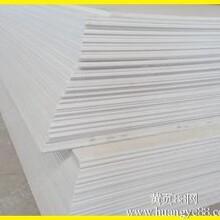 PVC板材规格优质pvc材料河北厂家直销