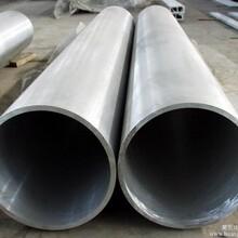 天津价格合理的不锈钢钢管供应商当属锦钦进出口公司各种型号的不锈钢钢管价位