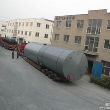 盐酸溶液贮罐圣泰化工运输槽罐