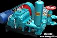 专业供应BW250泥浆泵,首选河南中智