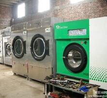 新乡二手干洗设备图片