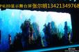 贵州贵阳车站室内P3高清全彩小间距显示屏