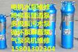 北京朝阳专业管道泵循环泵污水泵维修保养电机风机气泵疏通机维修