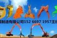 挖斗,加长臂,抓木器咨询山东华锋公司专家王坤