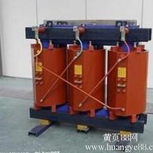 嘉善平湖干式变压器回收嘉兴变压器回收公司