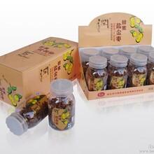 新产品盐金枣休闲零食品整盒8瓶果脯蜜饯凉果批发图片