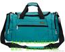 深圳永宁放行包定做中心手提行李袋旅行包定制旅行包厂家