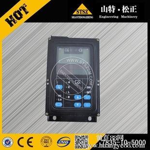 现货PC220-7监控面板_现货日本挖掘机配件批发质量保证