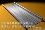 供应广东3004氟碳漆65直立锁边铝镁锰屋面板