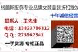 武汉有杭州一线女装大牌三彩(三COLOUR)品牌折扣批发