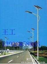 青龙满族自治县太阳能LED路灯改造工程
