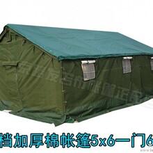 施工帐篷军绿3X4加厚住宿帆布厂家直销京路发升级