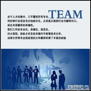 北京俄语翻译公司